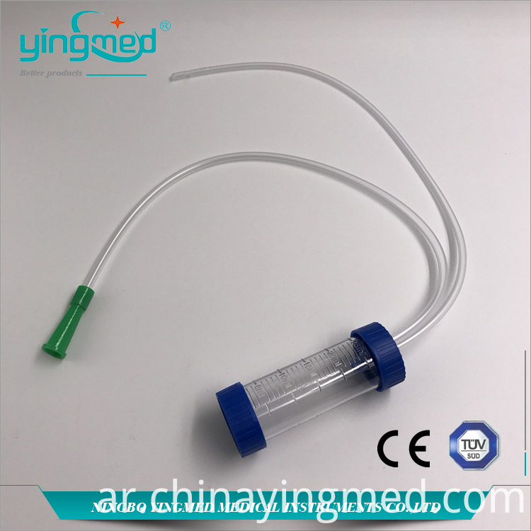 Infant Single Use Mucus Extractor