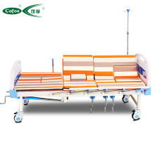 Medical Folding Multifunction Care Nursing Bed