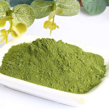 High Quality Pure Natural Green wakame powder Wakame Extract