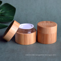 Wholesale 100g 50g 30g Environmental whole cover bamboo cream jars with glass inner and PP hand pads