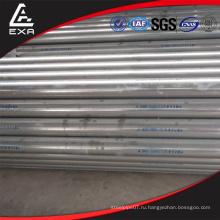 Сделано в Китае труба imc трубы металла