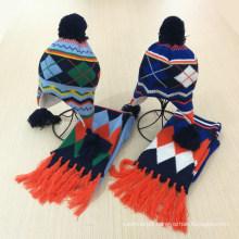 Kids Children Winter Earmuff Warm Scarf Hat Set Knitted Scarf (SK421S)