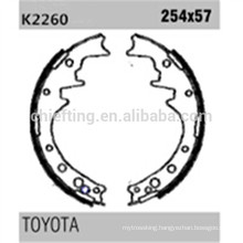 FSB171 K2260 04495-35080 for VW new brake shoes