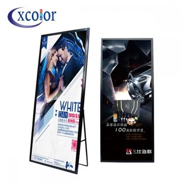 HD P2.5 Indoor Mirror LED Advertising Screen