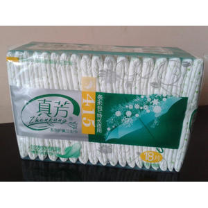 Disposable Lady Sanitary Towel