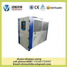 15HP Air Cooled Water Chiller