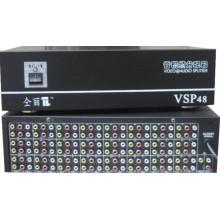 1 Input 48 Output 1X48 AV Splitter