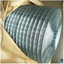 Treillis métallique soudé pour l'aquaculture de volaille