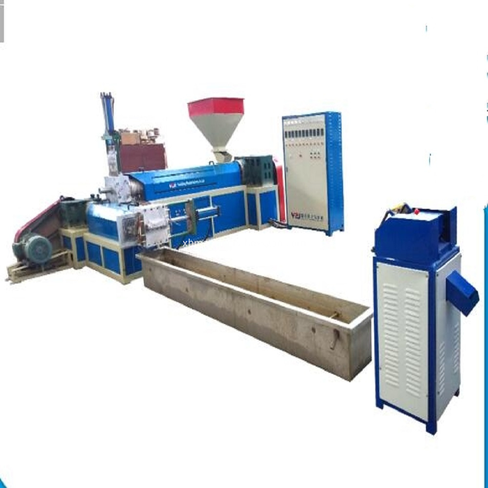 Plastic Granulator Machine-XB-200