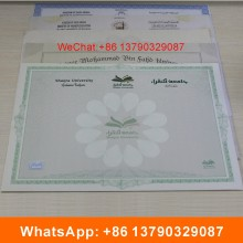 Security Paper Anti-Fake Certificate with Watermark Paper Printing