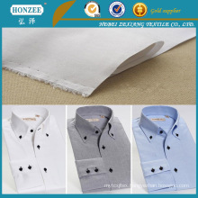 Woven Cotton Fabric for Shirt Interlining