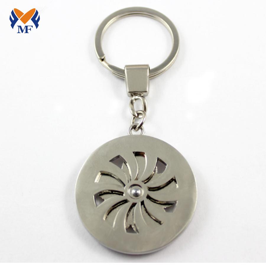 Keychain0018back