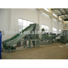 PP/PE film crushing&washing&pelletizing line(PP/PE recycling line)