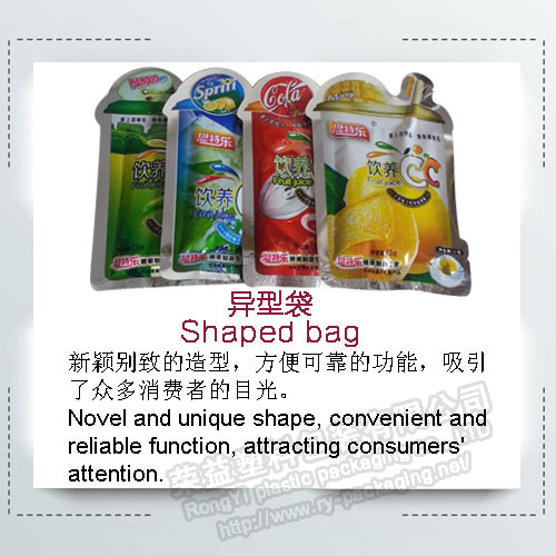 Custom Design Flexible Shaped Pouch  for Liquid