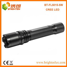 Factory Supply Powerful Rechargeable Q5 5w Police led Cree Aluminium Alloy Multipurpose Flashlight Toch Light