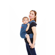 Free Solid Color Baby Carrier