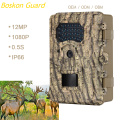 0.5S Κάμερα Scouting Deer Trigger Sika
