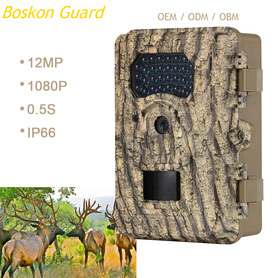 0.5S Trigger Sika Deer Scout Camera