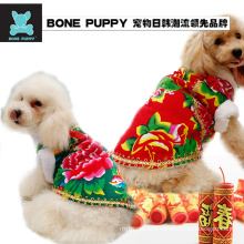 BONEPUPPY Chinese Dog Pet Costume Warm Puppy Cat Coat 4 colors