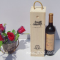Classical wooden packing storage boxes for wine