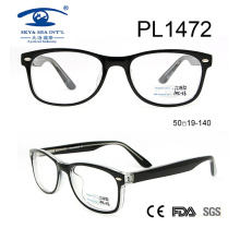 2017 Square Shape Cp Optical Frame (PL1472)