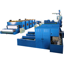 Synthetic Leather Substrate Production Line. (YYL-ZH)