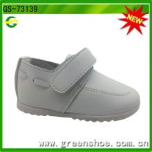Обувь для мокасинов