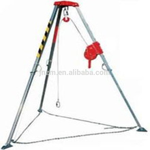 Confined Space Firefighting Rescue Tripod Equipment