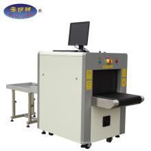 système d'inspection à rayons X, scanner de sécurité à rayons X, sous rétroviseur de sécurité de véhicule