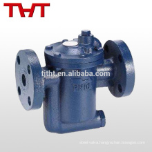 Cast iron float free ball inverted flanged bucket steam trap