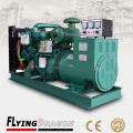 150kw Yuchai marine main generator powered by Yuchai YC6M240C engine