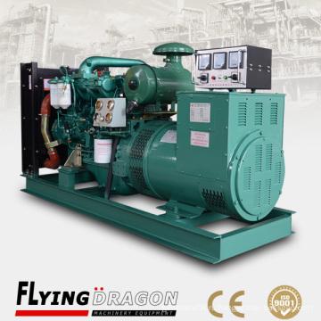40KW YUCHAI YC4D60-D20 двигатель дизель генератор хорошая цена низкий расход топлива сделано в Китае