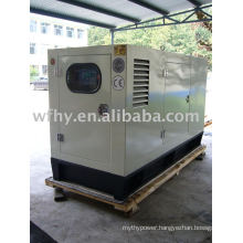 200KW Soundproof Generator Set Powered by Styer Engine