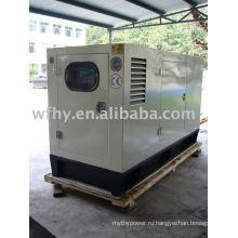 200 кВт Звукопоглощающий генератор с питанием от Styer Engine