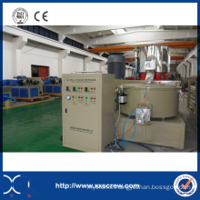 300~600 Kg/H Automatic High Speed PVC Mixing Machine