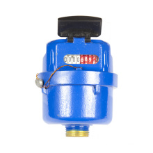 "Volumetric Pistion Water Meter (1/2"" to 3/4"")"