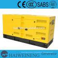 200kw generator Deutz(factory price)