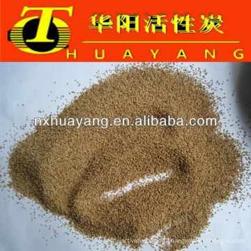 Professional supplier of walnut shell filter media for water treatment