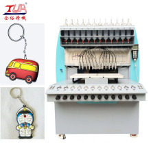 China for PVC Cup Coaster Dispensing Machine Soft Plastic Keychains Manufacturing Process supply to India Manufacturer
