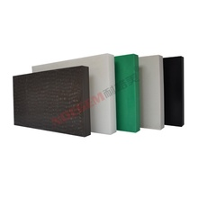 China for Extruded Antistatic POM Sheet Anti-static  delrin plastic sheet supply to France Factories