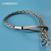 Single Eye Cable Sock Grip Wire Mesh Grips