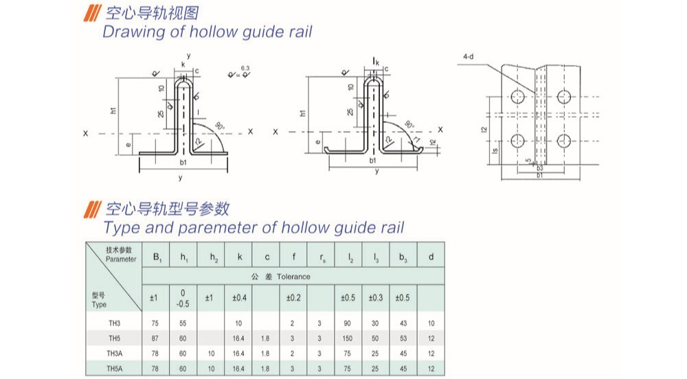 Elevator hollow guide rail roll forming machine (14)
