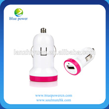 2013 Cheapest Price 5 V 1 A Colorful electric toy car battery charger for smart phones