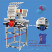 Коммерческая 15 цветов малый компьютеризировали машину вышивки для крышки/тенниски вышивки