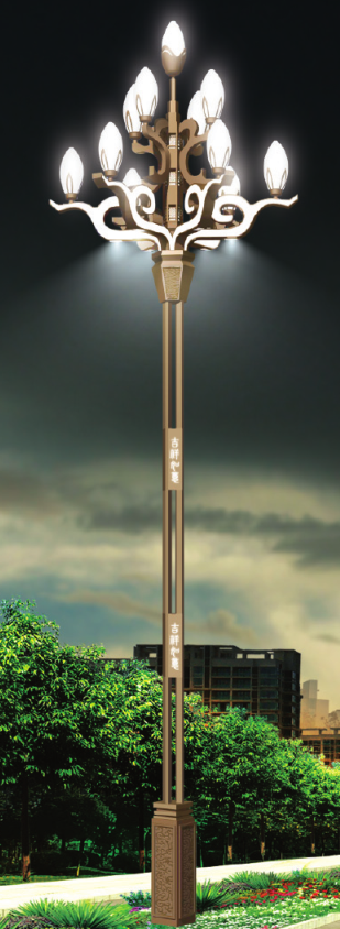 Auspicious Clouds Combination Lamp