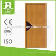 Эко внутренняя уникальная меламиновая дверь