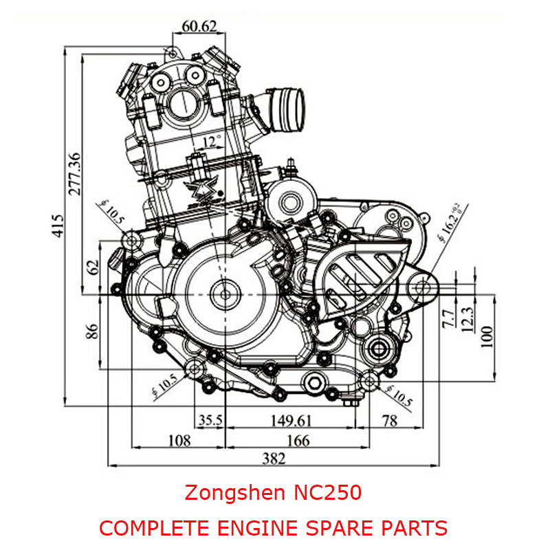 Zongshen NC250 ENGINE Part