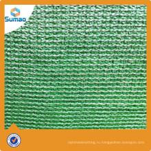 Плетение тени Солнца парника для сельского хозяйства пластик чистый зеленый экран