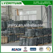 Сурьма металлическая ШБ 99.9%/99.85%/99.65% продается