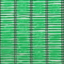 Landwirtschaftliches Schattennetz 60 g / m²